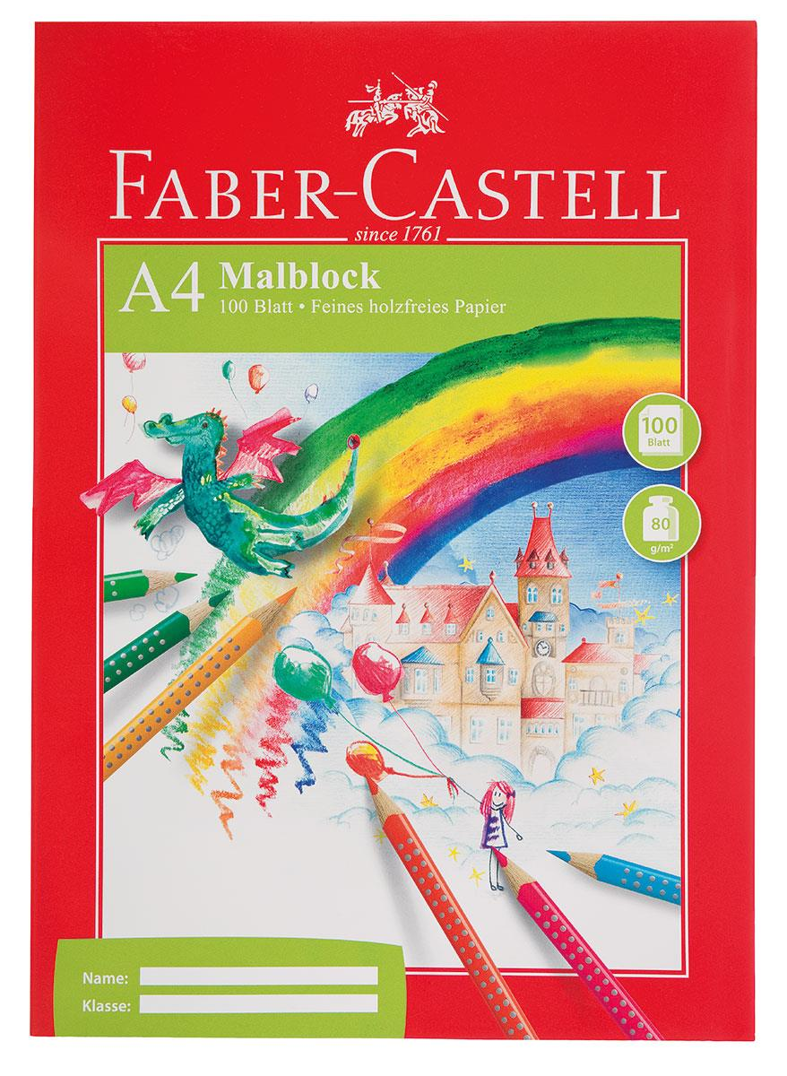 faber castell malblock a4 fsc mix 100 blatt duo. Black Bedroom Furniture Sets. Home Design Ideas